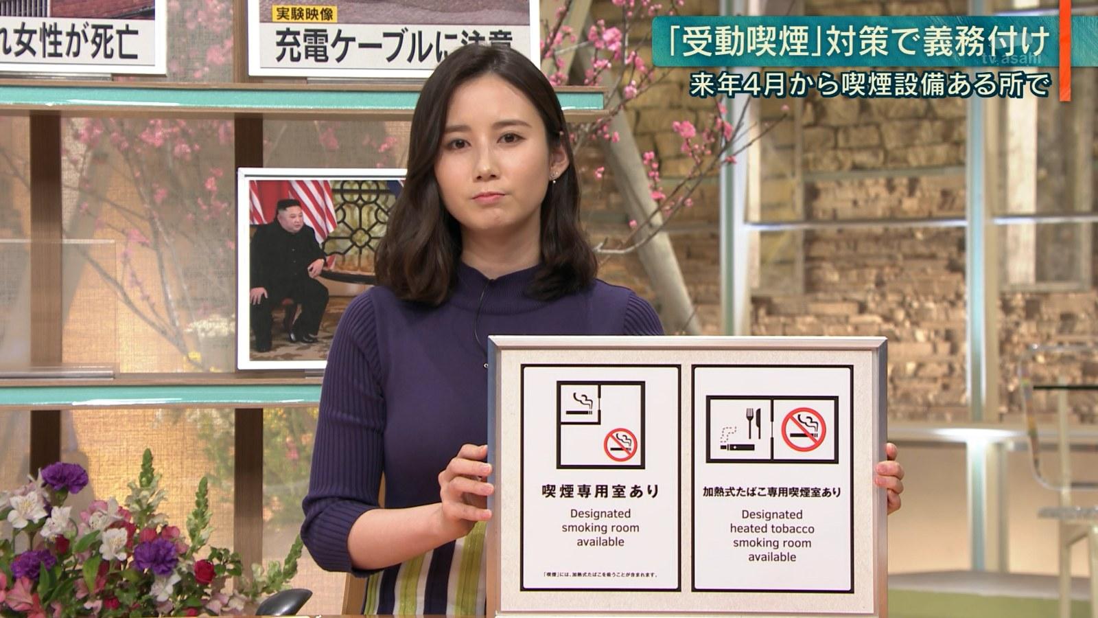 森川夕貴_女子アナ_横乳_報道ステーション_39