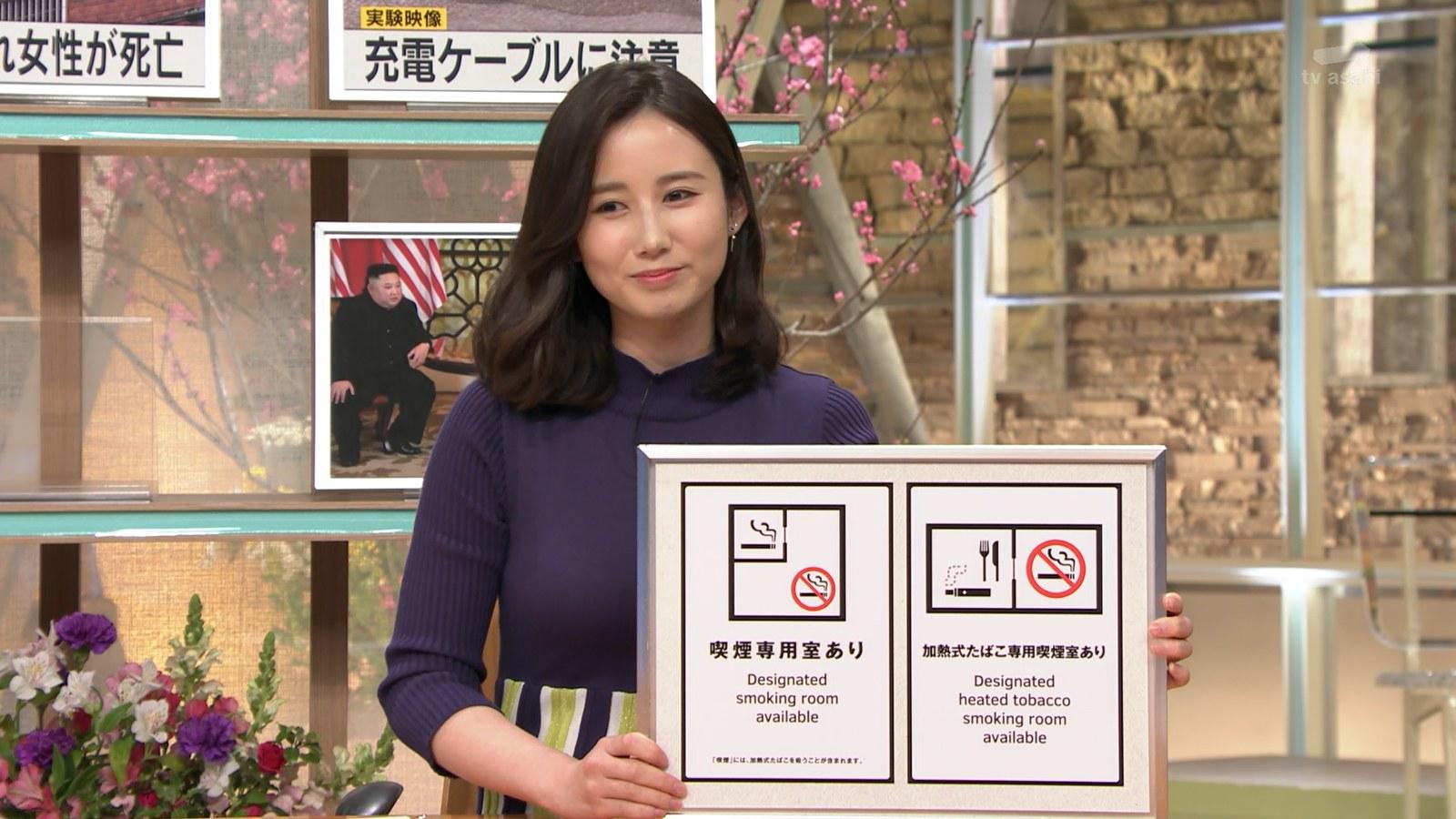 森川夕貴_女子アナ_横乳_報道ステーション_42