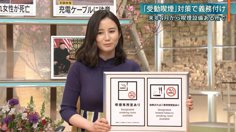森川夕貴_女子アナ_横乳_報道ステーション_47