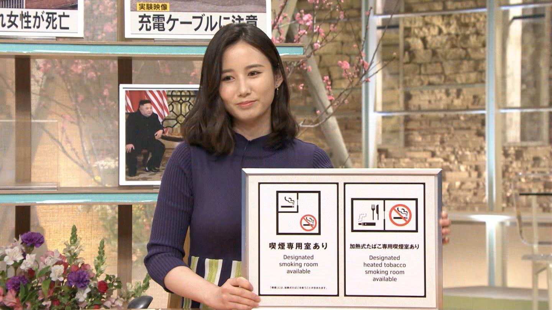 森川夕貴_女子アナ_横乳_報道ステーション_48