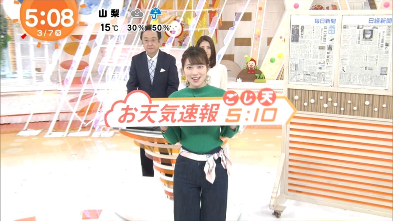 阿部華也子_キャスター_着衣巨乳_めざましテレビ_02