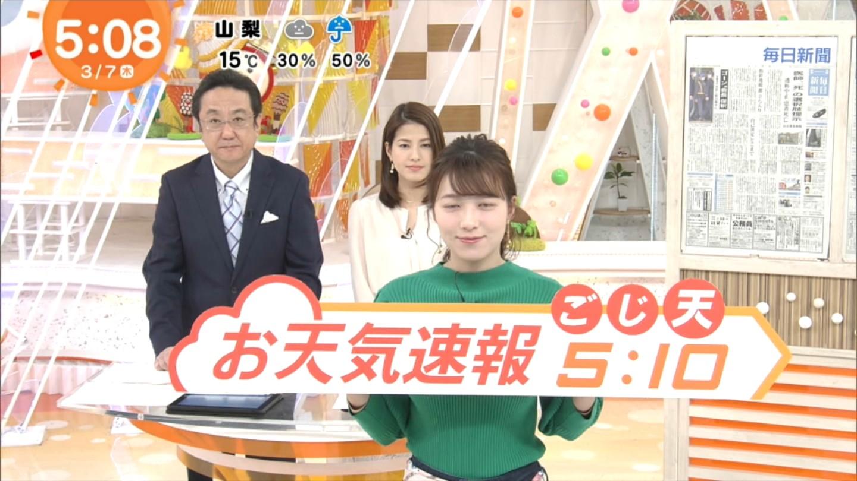 阿部華也子_キャスター_着衣巨乳_めざましテレビ_05
