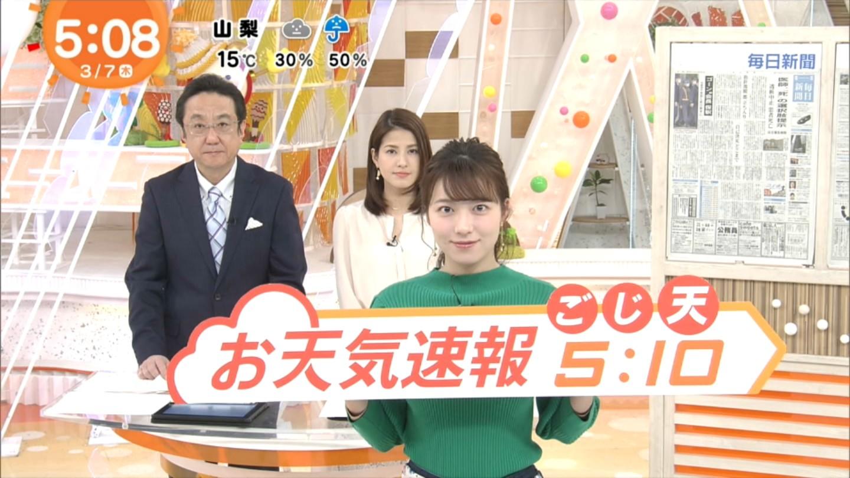 阿部華也子_キャスター_着衣巨乳_めざましテレビ_06