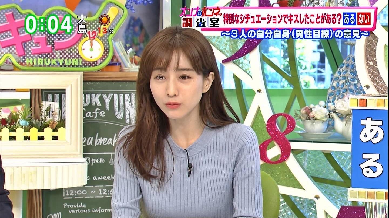 田中みな実_女子アナ_ニット巨乳_ひるキュン_09