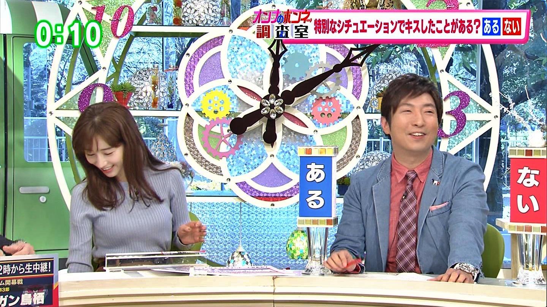 田中みな実_女子アナ_ニット巨乳_ひるキュン_15