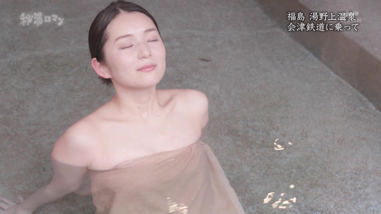 倉澤映枝_お尻_ニット_おっぱい_秘湯ロマン_08