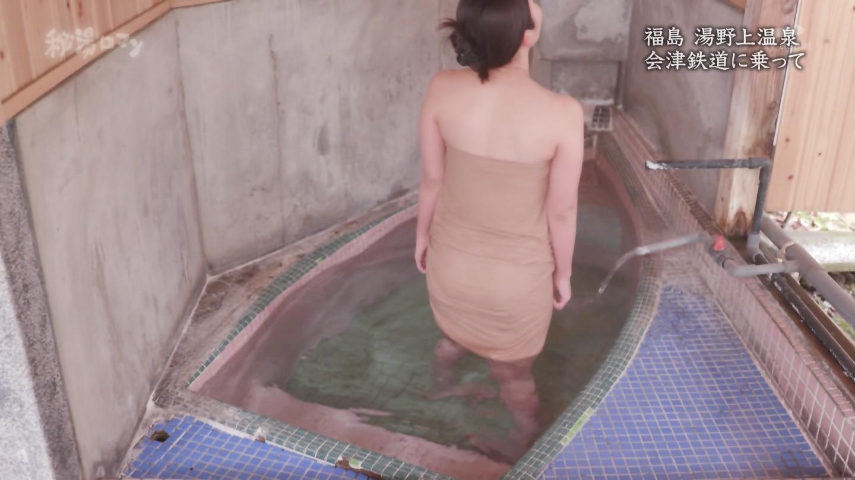 倉澤映枝_お尻_ニット_おっぱい_秘湯ロマン_14