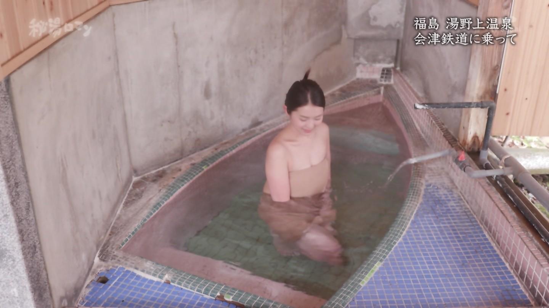 倉澤映枝_お尻_ニット_おっぱい_秘湯ロマン_15