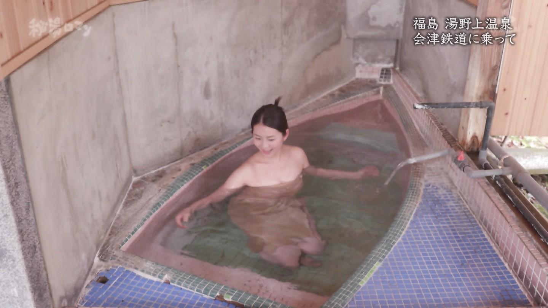 倉澤映枝_お尻_ニット_おっぱい_秘湯ロマン_16