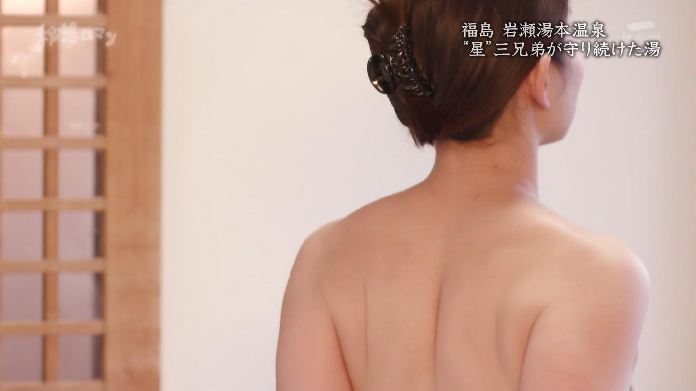 倉澤映枝_お尻_ニット_おっぱい_秘湯ロマン_24