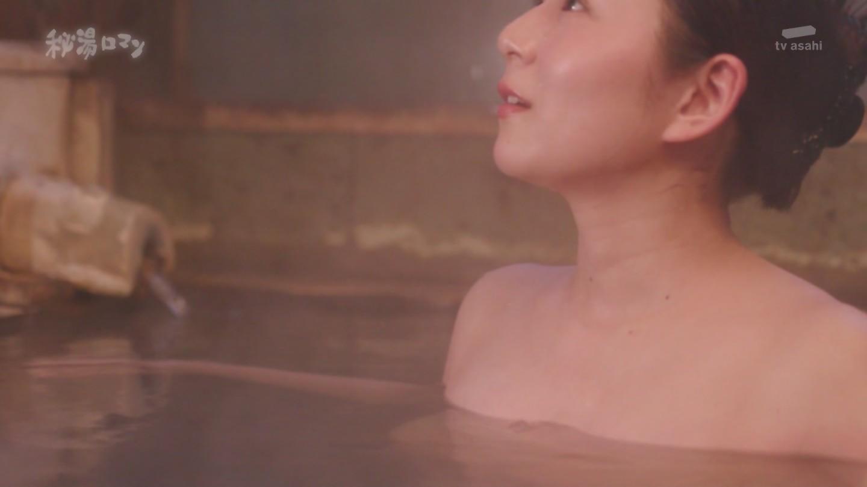倉澤映枝_お尻_ニット_おっぱい_秘湯ロマン_27