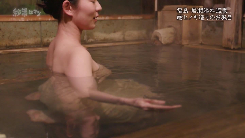 倉澤映枝_お尻_ニット_おっぱい_秘湯ロマン_34