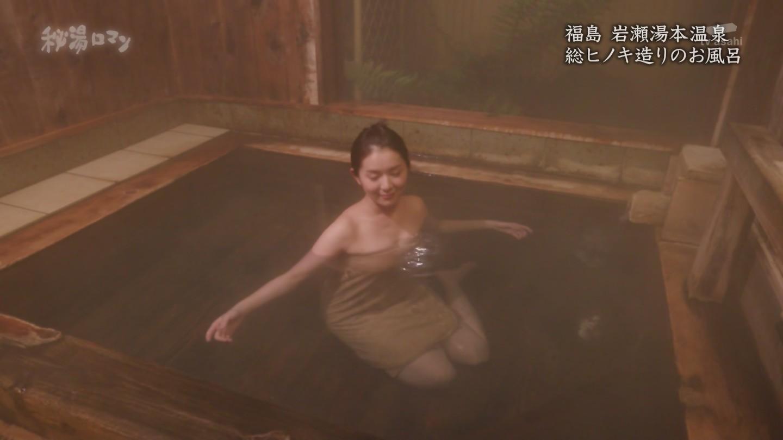 倉澤映枝_お尻_ニット_おっぱい_秘湯ロマン_35
