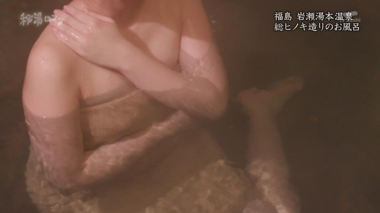 倉澤映枝_お尻_ニット_おっぱい_秘湯ロマン_37