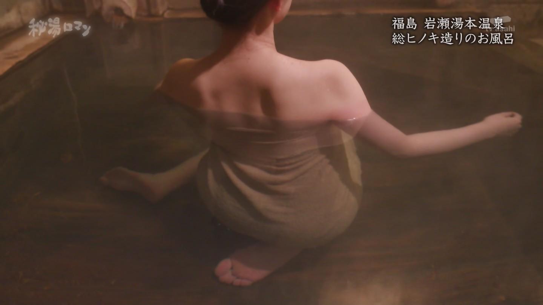 倉澤映枝_お尻_ニット_おっぱい_秘湯ロマン_42