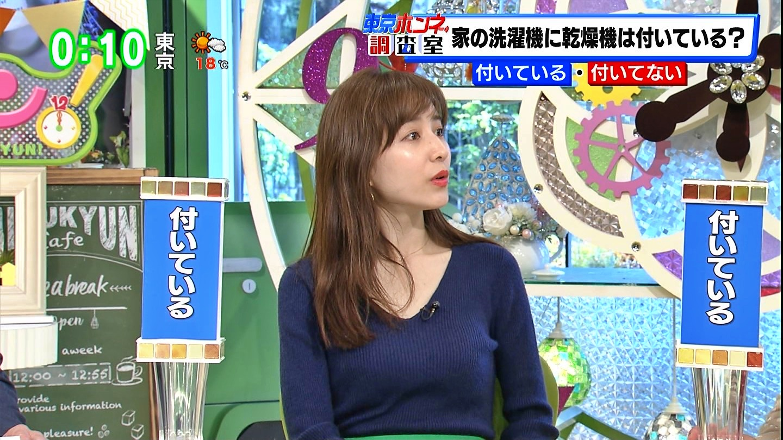 田中みな実_ニットおっぱい_巨乳_ひるキュン_09