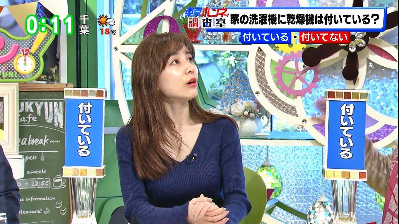 田中みな実_ニットおっぱい_巨乳_ひるキュン_10