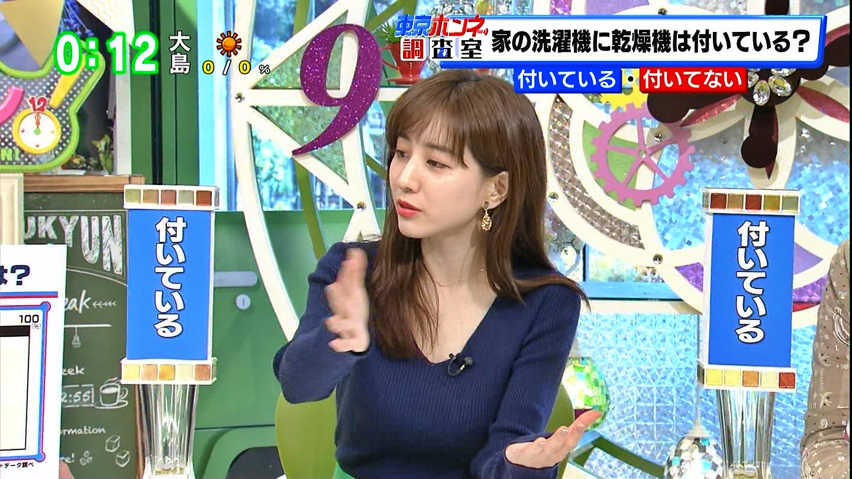 田中みな実_ニットおっぱい_巨乳_ひるキュン_11