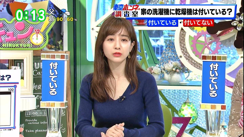 田中みな実_ニットおっぱい_巨乳_ひるキュン_13