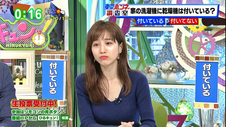 田中みな実_ニットおっぱい_巨乳_ひるキュン_14