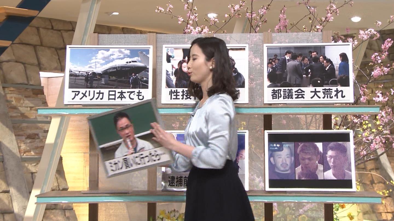 森川夕貴_女子アナ_着衣巨乳_報ステ_17