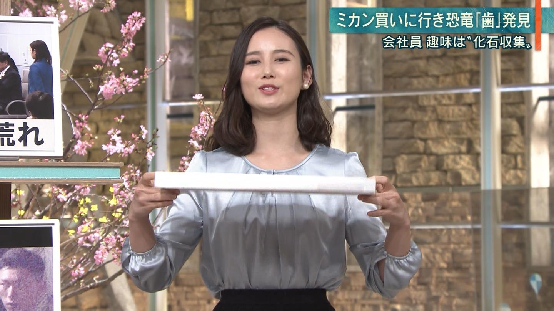 森川夕貴_女子アナ_着衣巨乳_報ステ_23