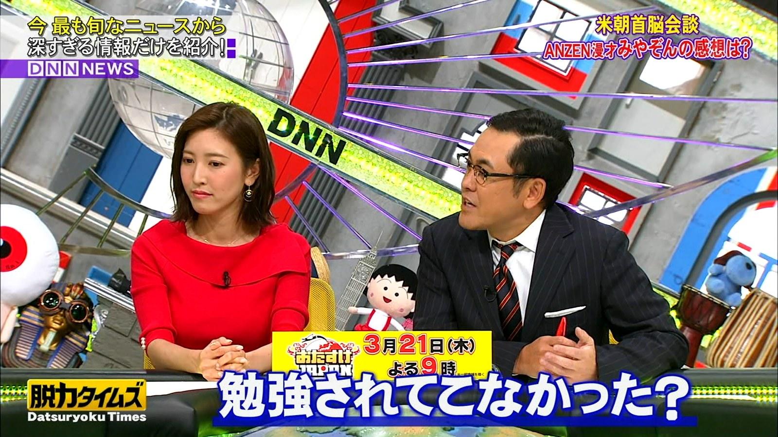 小澤陽子_女子アナ_着衣巨乳_全力!脱力タイムズ_04