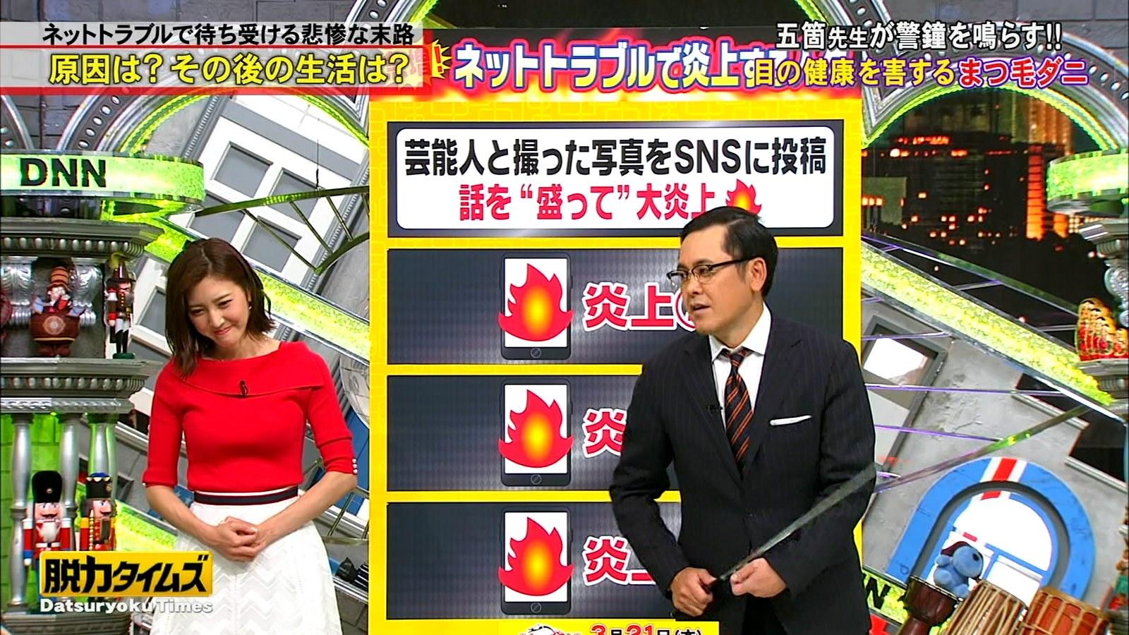 小澤陽子_女子アナ_着衣巨乳_全力!脱力タイムズ_06