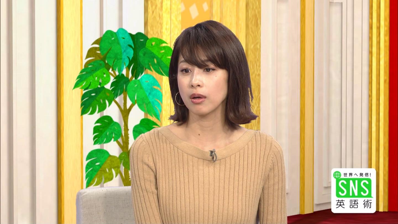 加藤綾子_女子アナ_ニット_エロ画像_19