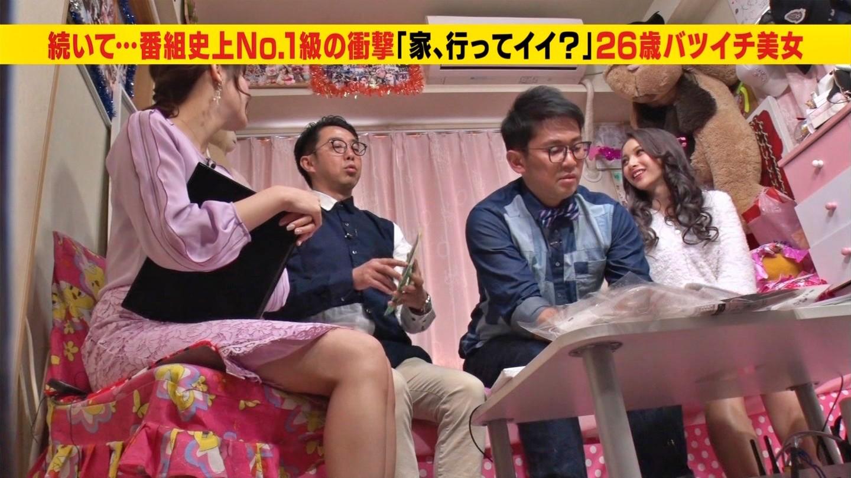 鷲見玲奈_着衣巨乳_美脚_テレビキャプ画像_07