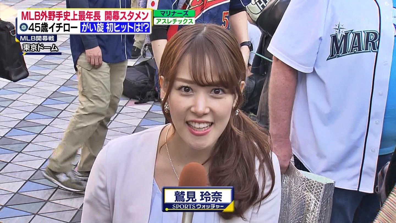 鷲見玲奈_着衣巨乳_美脚_テレビキャプ画像_12