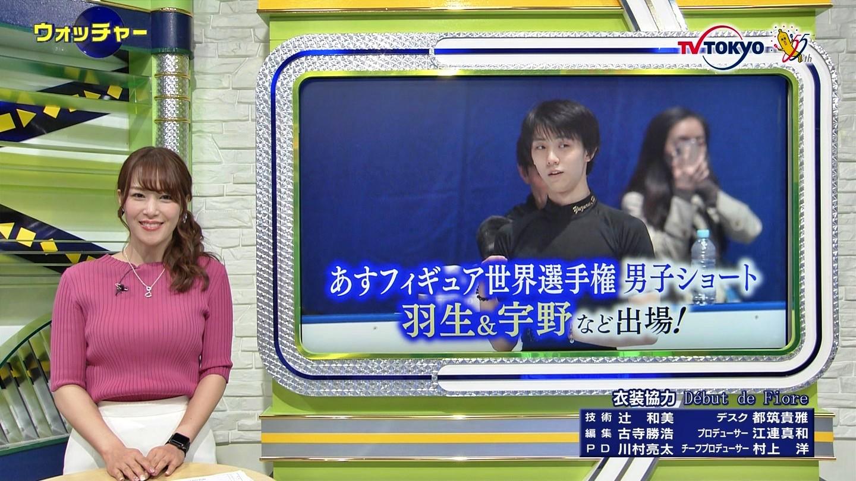 鷲見玲奈_着衣巨乳_美脚_テレビキャプ画像_14