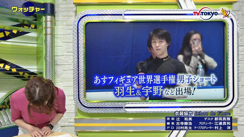 鷲見玲奈_着衣巨乳_美脚_テレビキャプ画像_16