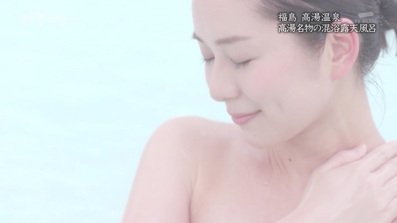 倉澤映枝_露天風呂_入浴_秘湯ロマン_26