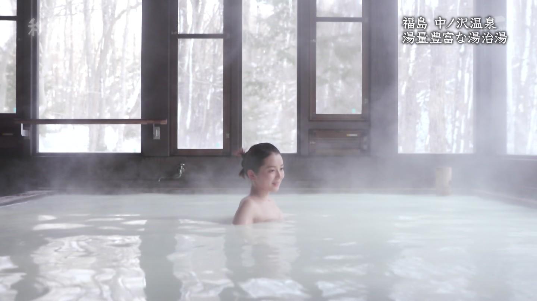 倉澤映枝_露天風呂_入浴_秘湯ロマン_37