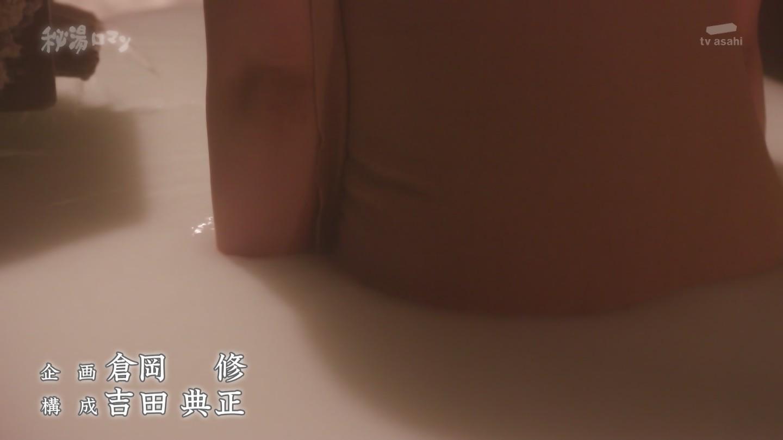 倉澤映枝_露天風呂_入浴_秘湯ロマン_50