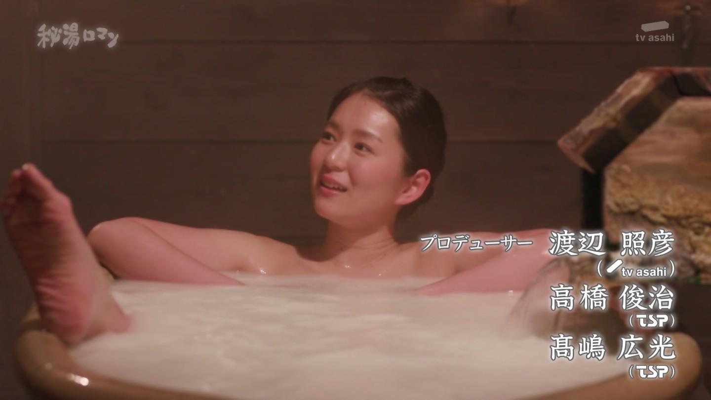 倉澤映枝_露天風呂_入浴_秘湯ロマン_56