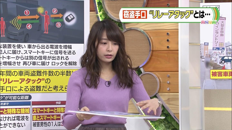 宇垣美里_女子アナ_ニットおっぱい_ひるおび_23