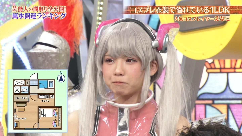 えなこ_レイヤー_おっぱい_ダウンタウンDX_09
