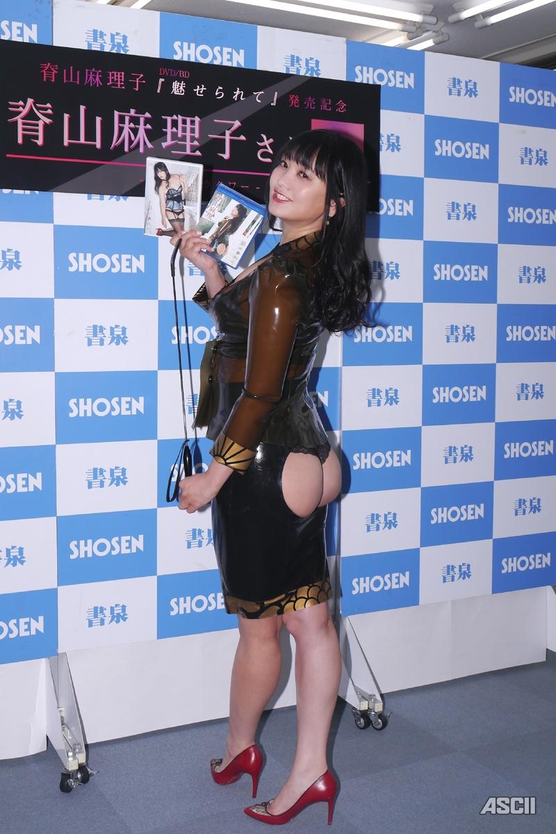 脊山麻理子_女子アナ_お尻_Tバック_エロ画像_11