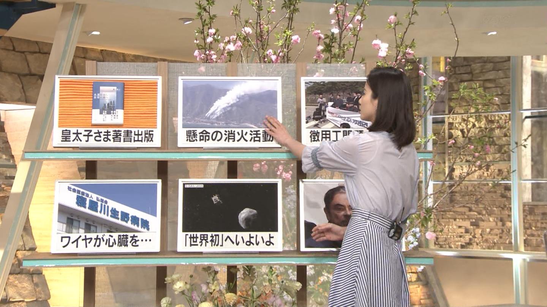 森川夕貴_女子アナ_スケスケ衣装_報道ステーション_02