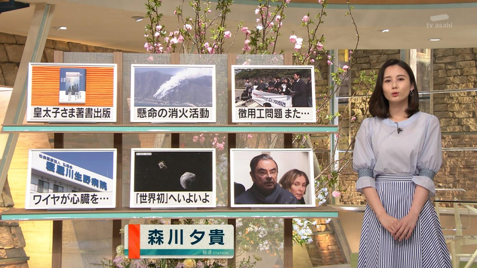 森川夕貴_女子アナ_スケスケ衣装_報道ステーション_05