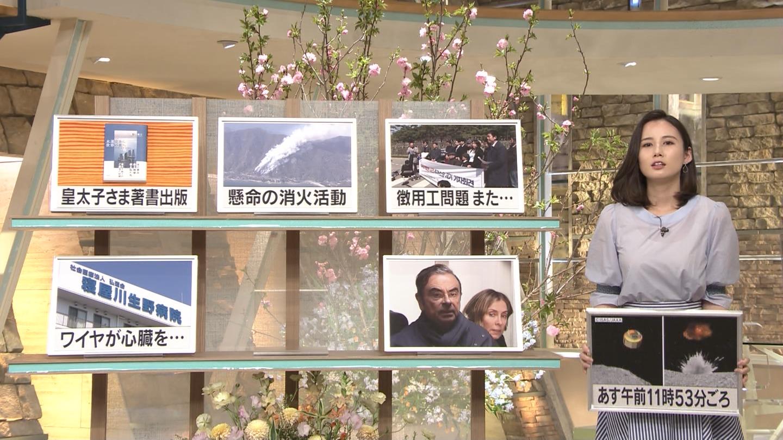 森川夕貴_女子アナ_スケスケ衣装_報道ステーション_09