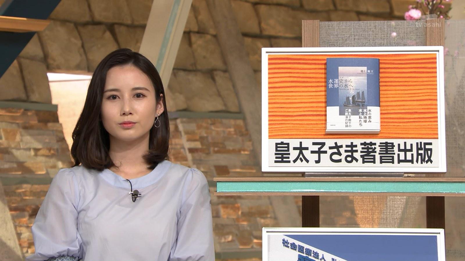 森川夕貴_女子アナ_スケスケ衣装_報道ステーション_14