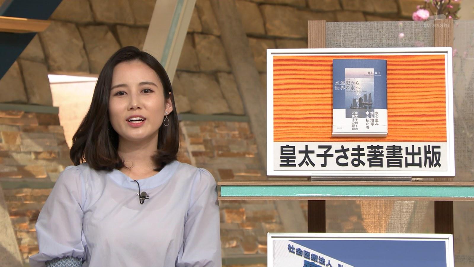 森川夕貴_女子アナ_スケスケ衣装_報道ステーション_15