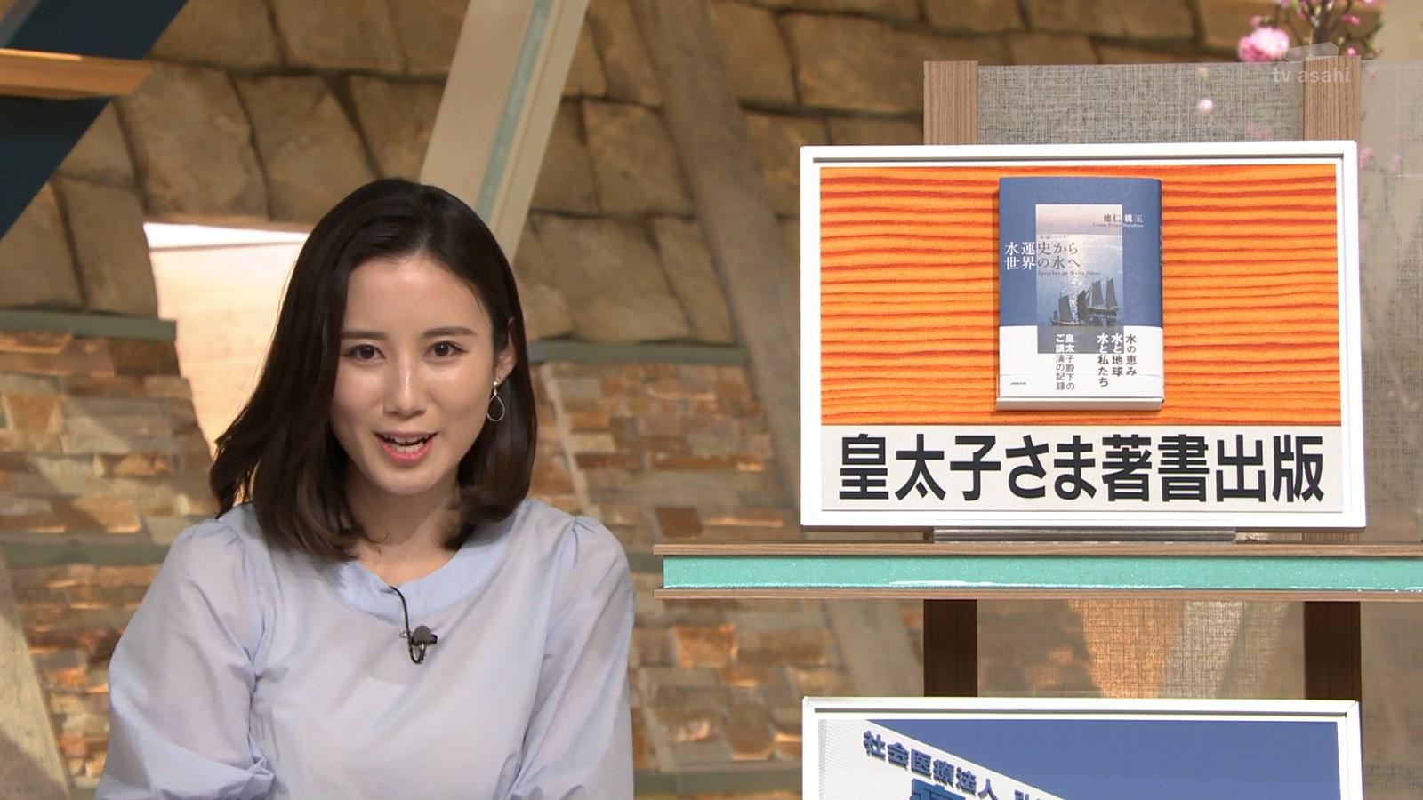 森川夕貴_女子アナ_スケスケ衣装_報道ステーション_16