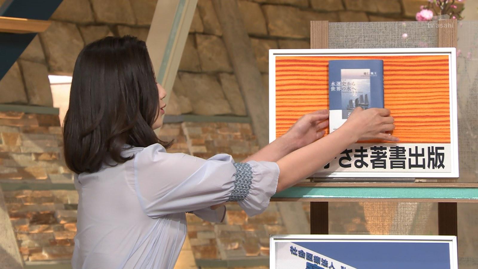 森川夕貴_女子アナ_スケスケ衣装_報道ステーション_17