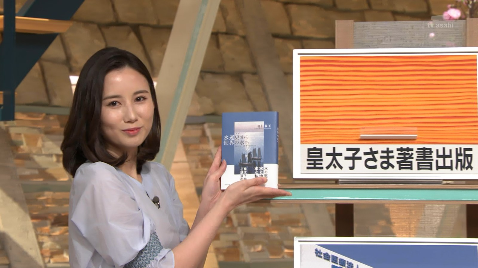 森川夕貴_女子アナ_スケスケ衣装_報道ステーション_18