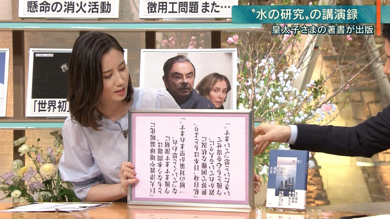 森川夕貴_女子アナ_スケスケ衣装_報道ステーション_22