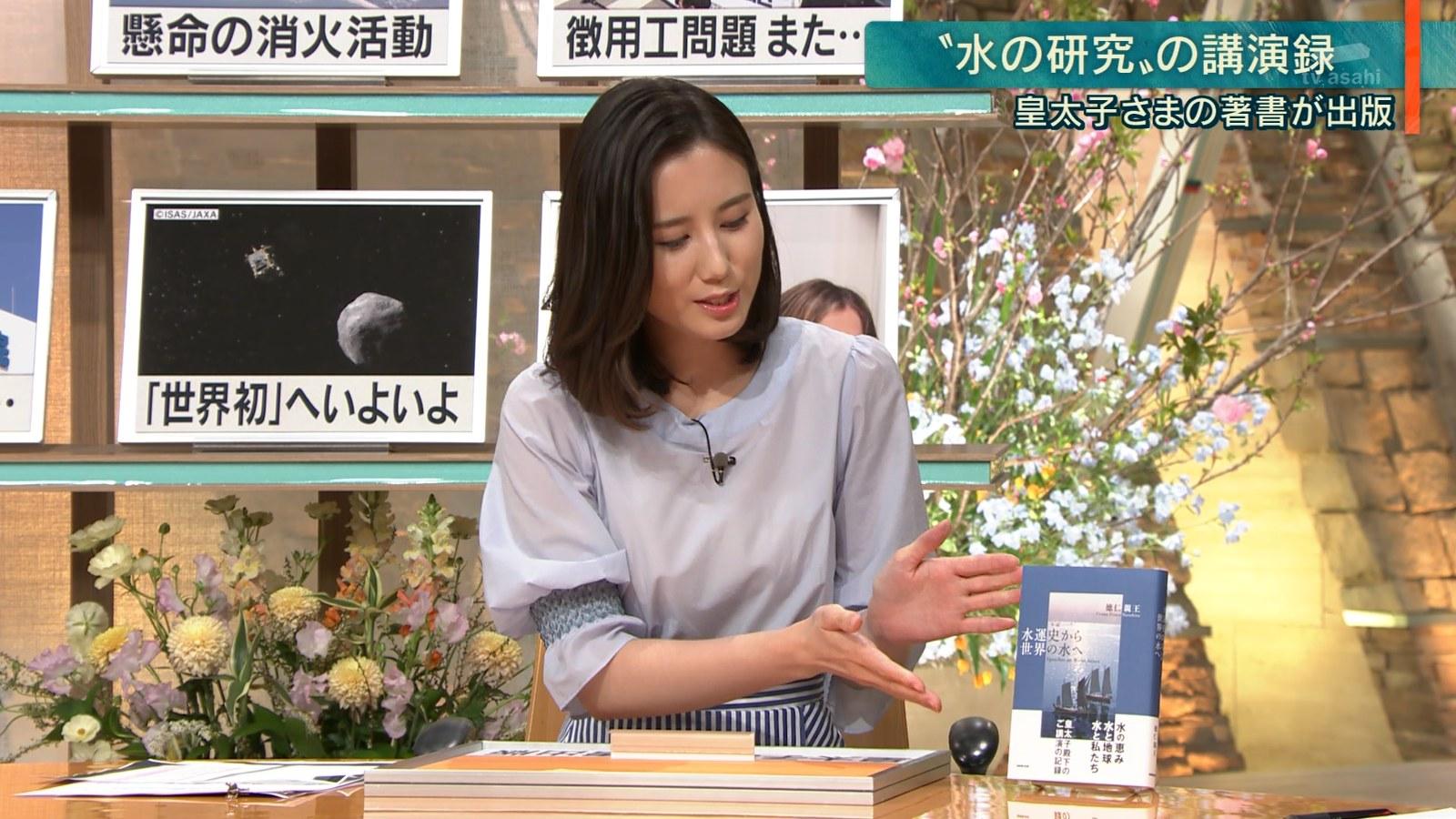 森川夕貴_女子アナ_スケスケ衣装_報道ステーション_25